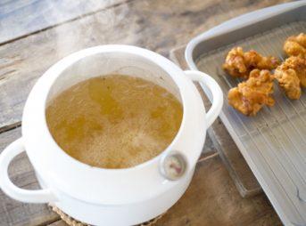 ホーロー天ぷら鍋