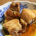 【ほんまでっか!?TV】時短レシピ!豚のほうじ茶角煮の作り方~2021年4月14日放送分~
